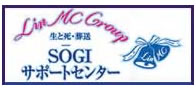 SOGIサポートセンター Lin MC Group Co.,Ltd